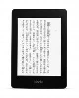 『Kindle』が日本解禁へ