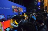 25日に秋葉原で行われた『Windows 8』前夜祭の様子 (C)ORICON DD inc.