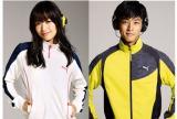 PUMAの2013年春夏シーズンの新ライン『PUMA PLAY TIME』のキャンペーンキャラクターに起用された松坂桃李と井上真央