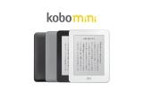 『kobo mini』