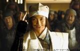 野村萬斎9年ぶり主演作『のうぼうの城』が、吉永小百合、妻夫木聡主演作おさえ首位発進