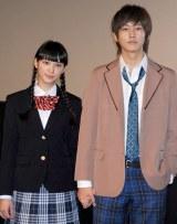 完成披露舞台あいさつに登壇した(左から)武井咲、松坂桃季 (C)ORICON DD inc.