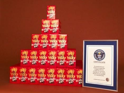 「ポッキー」がギネス世界記録に認定