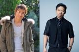 お正月に鬼塚英吉(AKIRA・左)が帰ってくる。EXILEのMATSU(右)の友情出演も決定 (C)関西テレビ