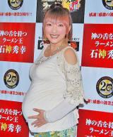 現在妊娠9ヶ月の山田まりや (C)ORICON DD inc.