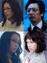 映画『プラチナデータ』に出演する(上段左から時計回り)鈴木保奈美、生瀬勝久、水原希子、杏