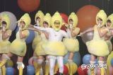 12月1日放送の『めちゃ×2イケてるッ!SP』で新曲「永遠より続くように」を披露するOKL48