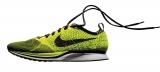 【金賞】『Nike Flyknit Racer』