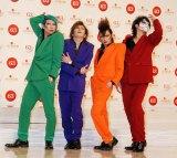 『第63回NHK紅白歌合戦』出場歌手発表会に出席したゴールデンボンバー (C)ORICON DD inc.