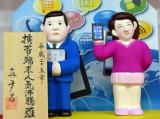 【平成25年の変わり雛】「携帯端末人気沸騰雛」(C)ORICON DD inc.