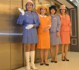 社員がモデルとなって公開された往年の制服! (手前から)1972年の復刻版、1990年6〜9月・夏服、2000年〜2002年・冬服、2001年・夏服 (C)ORICON DD inc.