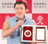 年間大賞は「ワイルドだぜぇ」のスギちゃん (C)ORICON DD inc.