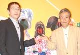 """2010年に上演された新芝居『表に出ろいっ!』では中村勘三郎さん(右)と""""夫婦役""""で共演した野田秀樹 (C)ORICON DD inc."""