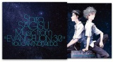 """鷺巣詩郎『Shiro SAGISU Music from """"EVANGELION 3.0"""" YOU CAN(NOT)REDO.』"""