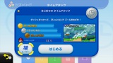 専用ソフト販売本数トップの『New スーパーマリオブラザーズ U』(任天堂)