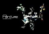 "「Perfume ""Global Site Project""」が『第16回文化庁メディア芸術祭』エンターテインメント部門の大賞を受賞"