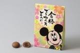 チョコインクッキー/450円 (C)Disney