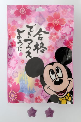 キャンディー/500円 (C)Disney