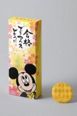 ソフトせんべい(カレー味)/650円 (C)Disney