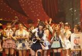 優勝旗授与 「第2回AKB48紅白対抗歌合戦」の模様【撮影:鈴木一なり】