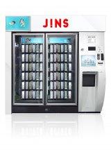 """日本初となる""""メガネの自動販売機""""「JINS Self Shop(ジンズセルフショップ)」"""