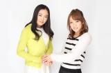 AKB48の高橋みなみ(右)が事務所の大先輩・仲間由紀恵のドラマOPテーマで来春ソロデビュー