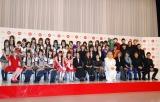 『第63回NHK紅白歌合戦』初出場は紅組6組、白組6組の計12組(写真は先日行われた出場者発表会見の模様) (C)ORICON DD inc.