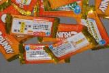 """個包装のデザインは、""""受験前に元気が出るメッセージ""""が15種類。"""