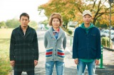 FUNKY MONKEY BABYS (左から)ファンキー加藤、DJケミカル、モン吉