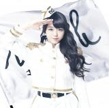 9thシングル「キリギリス人」初回盤Type-C(写真は峯岸みなみ)