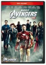 『アベンジャーズ DVD+ブルーレイセット』がオリコン週間BDランキング初登場1位に TM &(C)2012 Marvel&Subs.