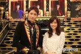 『アイアンシェフ』の玉木宏と1月13日スタートのドラマ『dinner』の倉科カナが初共演
