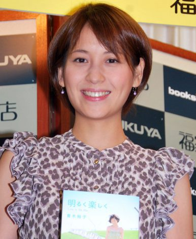 青木裕子 (タレント)の画像 p1_28