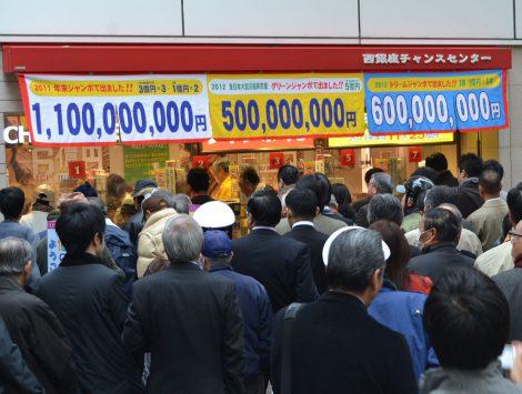 今年11月の年末ジャンボ宝くじ発売時の様子(東京・西銀座チャンスセンター) (C)ORICON DD inc.