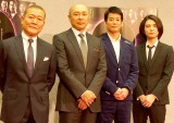 試写会に出席した(左から)國村隼、高橋克実、唐沢寿明、吉岡秀隆 (C)ORICON DD inc.