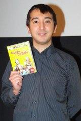 映画『ヘンリー・アンド・ザ・ファミリー』のDVD発売記念イベントに出席した黒田勇樹 (C)ORICON DD inc.