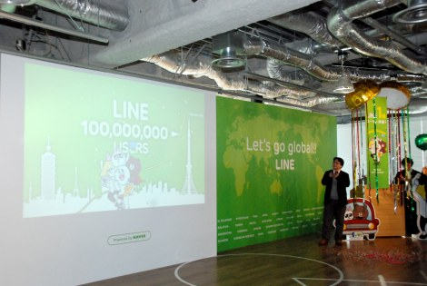 LINE利用者が1億人突破 社内カウントダウンイベントの様子 (C)ORICON DD inc.