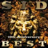 初のベスト盤『SID 10th Anniversary BEST』通常盤
