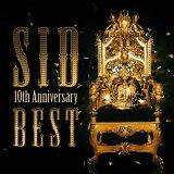 ベスト盤『SID 10th Anniversary BEST』初回生産限定盤