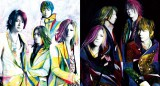 GLAYが7月に函館凱旋ライブを開催
