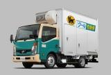 常時リチウムイオンバッテリーシステムで冷蔵冷凍荷室を継続的に稼働させるトラックは、世界で初めて。