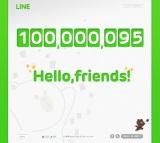 LINE利用者が1億人突破