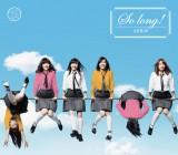 初公開されたAKB48の30thシングル「So long!」ジャケット(写真は初回限定盤Type-A/左から大島優子、島崎遥香、渡辺麻友、松井珠理奈、NMB48山本彩、高橋みなみ)