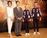 (左から)愛音、坂東玉三郎、鼓童の見留知弘、吉井盛悟 (C)ORICON DD inc.