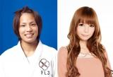 柔道・金メダリストの松本薫選手と中川翔子が映画『ドラゴンボールZ』にゲスト出演