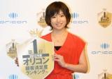 『オリコン顧客満足度ランキング 2013年度版』の授賞式に、トークゲストとして登壇した南沢奈央 (C)ORICON DD inc.