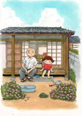 『ぱじ』原作イラスト(C)村上たかし/集英社週刊ヤングジャンプ