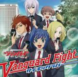 2月20日に発売されるサイキックラバーの「Vanguard Fight」