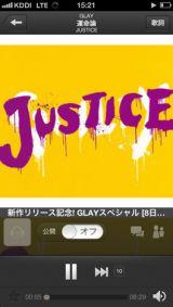 『うたパス』のiOS対応に伴い、GLAYのアルバム『JUSTICE』特集チャンネルを期間限定で展開