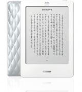 楽天の電子ブックリーダー『kobo Touch』